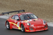 Exim Bank Team China - Porsche 911 GT3-R